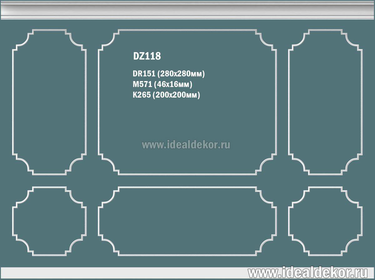 Продается dz118 декоративная рамка из гипса на стену по цене 15090 руб.