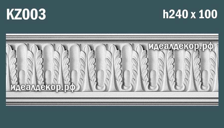 Продается kz003-1 гипсовый карниз сборный по цене 1839 руб.
