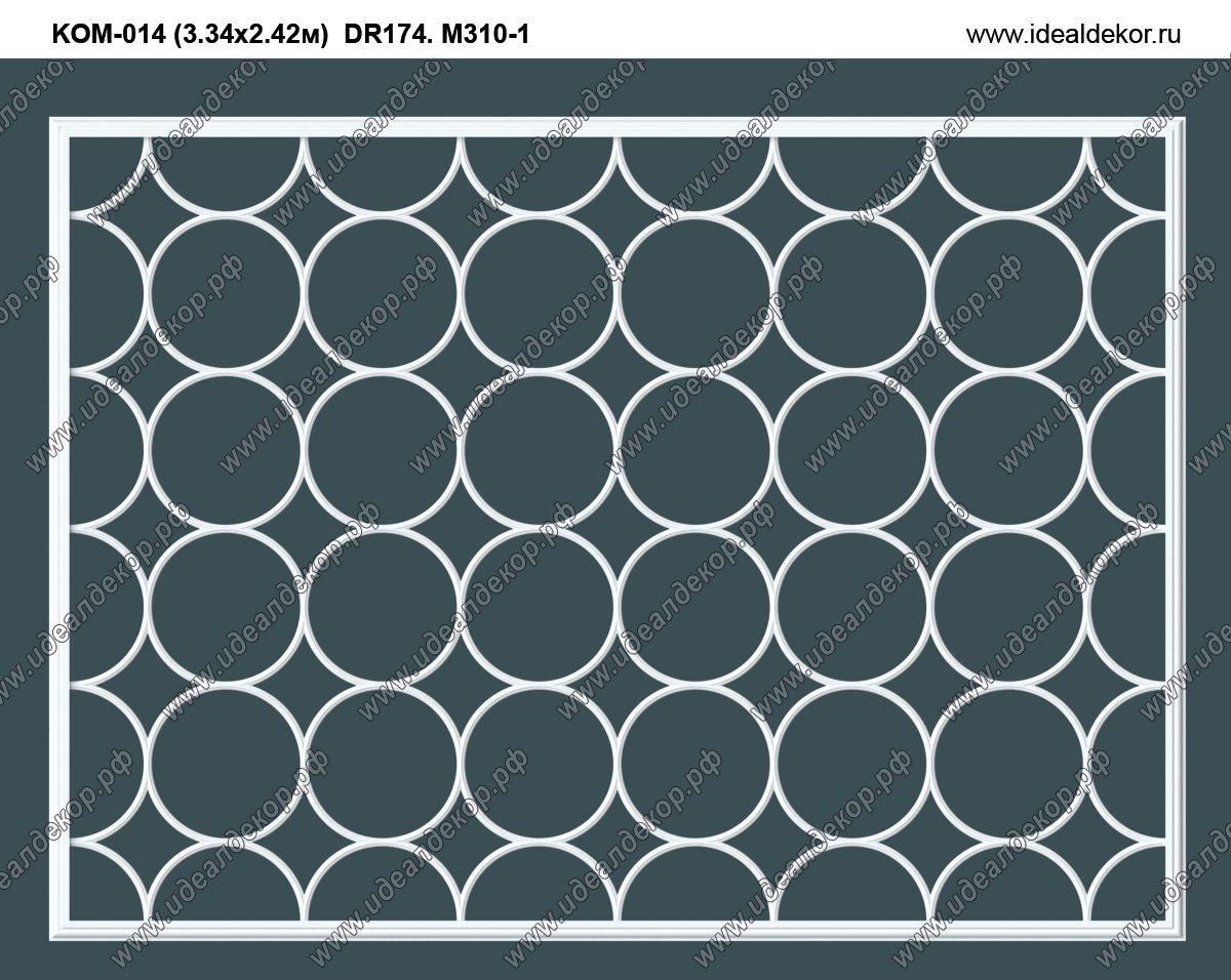 Продается kom014 потолочный декор из гипса геометрический по цене 23150 руб.