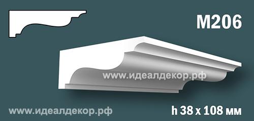 Продается m206 гипсовый карниз с гладким профилем (лепнина из гипса) по цене 564 руб.