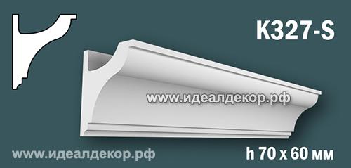 Продается карниз для скрытой подсветки из гипса (карниз гипсовый) k327-s по цене 388 руб.