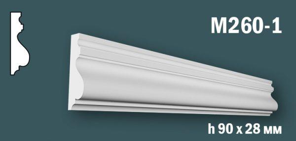 Продается m260-1 (гипсовый молдинг с гладким профилем) по цене 416 руб.