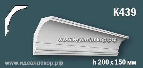 Продается к439 (гипсовый карниз с гладким профилем) по цене 1109 руб.