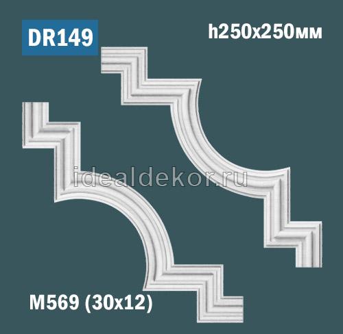 Продается dr149 угол для рамки - настенный лепной декор из гипса для лепного зеркала по цене 375 руб.
