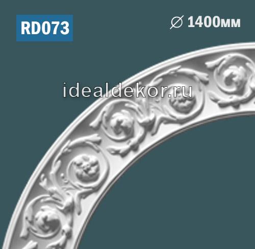 Продается rd073 потолочная розетка из гипса c орнаментом по цене 5650 руб.