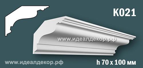 Продается к021 (гипсовый карниз с гладким профилем) по цене 555 руб.