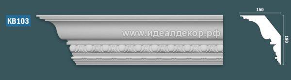 Продается kb103 гипсовый карниз с декором - h180x150мм по цене 1187 руб.