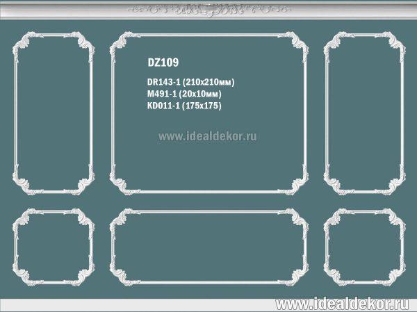 Продается dz109 декоративная рамка из гипса на стену по цене 13920 руб.