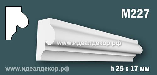 Продается m227 (гипсовый молдинг с гладким профилем) по цене 168 руб.