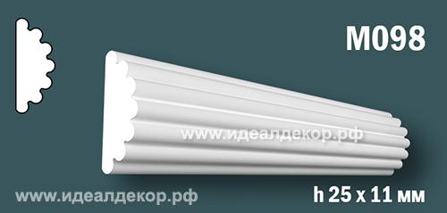 Продается m098 (гипсовый молдинг с гладким профилем) по цене 168 руб.