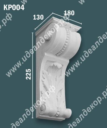 Продается кр004 - кронштейн из гипса по цене 833 руб.