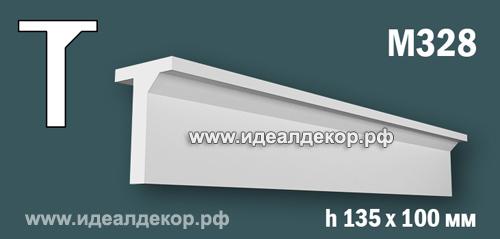 Продается m328 (гипсовый молдинг с гладким профилем) по цене 624 руб.