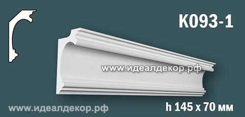 Продается к093-1 (гипсовый карниз с гладким профилем) по цене 804 руб.