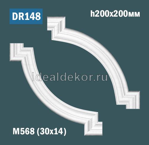 Продается dr148 угол для рамки - настенный лепной декор из гипса для лепного зеркала по цене 342 руб.