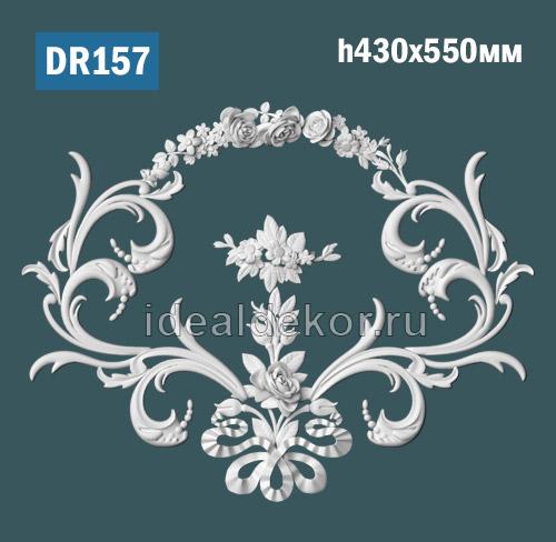 Продается dr157 потолочный декор из гипса по цене 4295 руб.