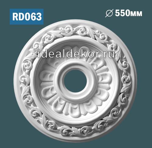 Продается rd063 потолочная розетка из гипса c орнаментом по цене 1425 руб.