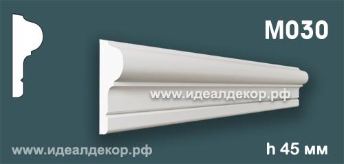 Продается m030 (гипсовый молдинг с гладким профилем) по цене 216 руб.