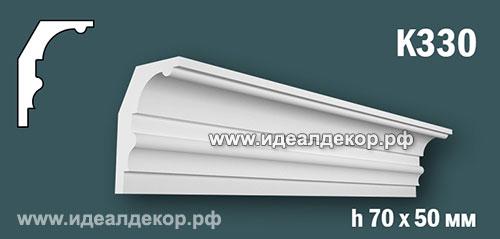 Продается к330 (гипсовый карниз с гладким профилем) по цене 388 руб.