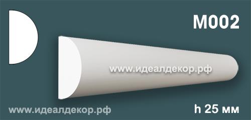 Продается m002 (гипсовый молдинг с гладким профилем) по цене 168 руб.