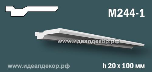 Продается m244-1 (гипсовый молдинг с гладким профилем)  по цене 462 руб.