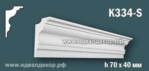 Продается карниз для скрытой подсветки из гипса (карниз гипсовый) k334-s по цене 388 руб.