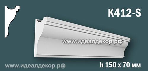 Продается карниз для скрытой подсветки из гипса (карниз гипсовый) k412-s по цене 887 руб.