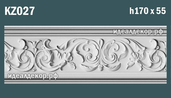 Продается kz027 гипсовый карниз сборный со скрытой подсветкой - h170х55мм по цене 1118 руб.