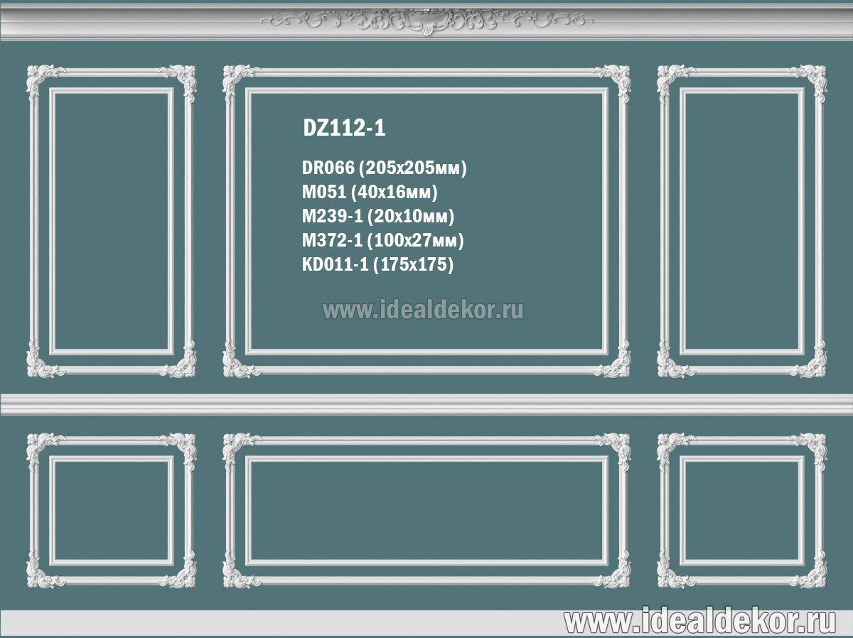 Продается dz112-1 декоративная рамка из гипса на стену по цене 18805 руб.