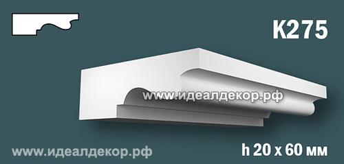 Продается к275 (гипсовый карниз с гладким профилем) по цене 333 руб.