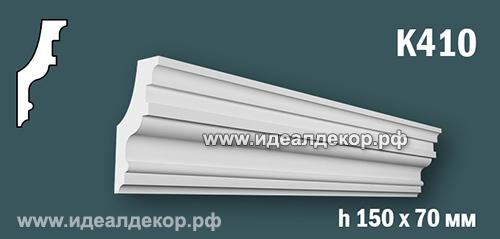 Продается к410 (гипсовый карниз с гладким профилем) по цене 832 руб.