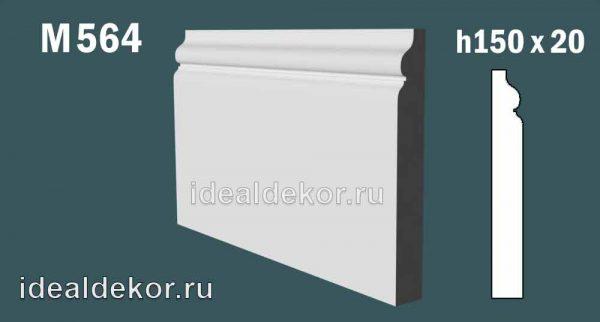 Продается м564 напольный плинтус из гипса по цене 515 руб.