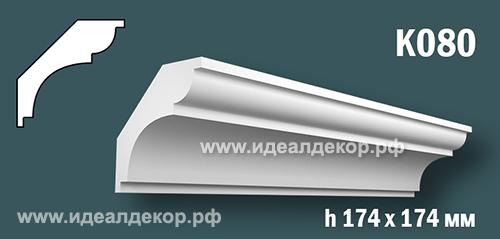 Продается к080 (гипсовый карниз с гладким профилем) по цене 971 руб.
