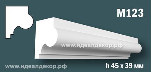 Продается m123 (гипсовый молдинг с гладким профилем) по цене 216 руб.