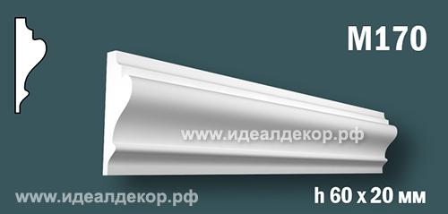 Продается m170 (гипсовый молдинг с гладким профилем) по цене 277 руб.