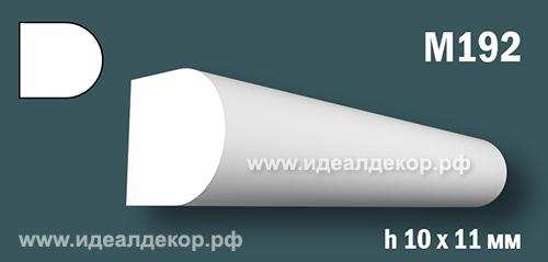 Продается m192 (гипсовый молдинг с гладким профилем) по цене 168 руб.