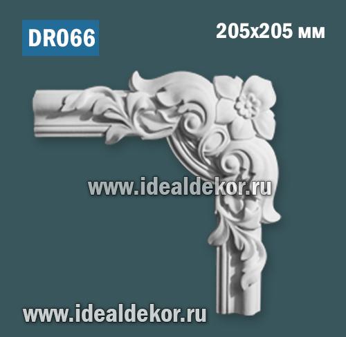 Продается dr066 угол для рамок из гипса по цене 345 руб.