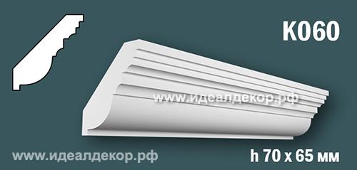Продается к060 (гипсовый карниз с гладким профилем) по цене 388 руб.