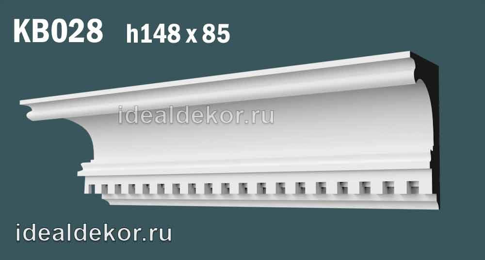 Продается kb028 гипсовый карниз с декором по цене 1132 руб.