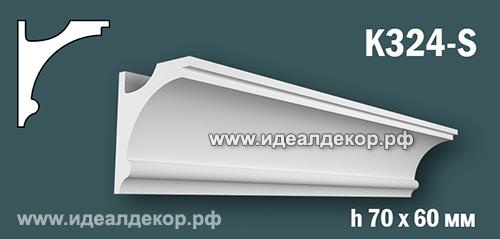 Продается карниз для скрытой подсветки из гипса (карниз гипсовый) k324-s по цене 388 руб.