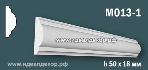 Продается m013-1 (гипсовый молдинг с гладким профилем) по цене 231 руб.
