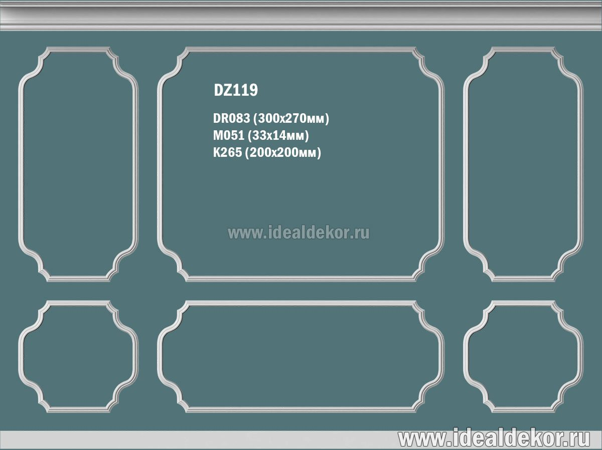 Продается dz119 декоративная рамка из гипса на стену по цене 24625 руб.