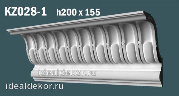 Продается kz028-1 гипсовый карниз сборный со скрытой подсветкой по цене 1283 руб.