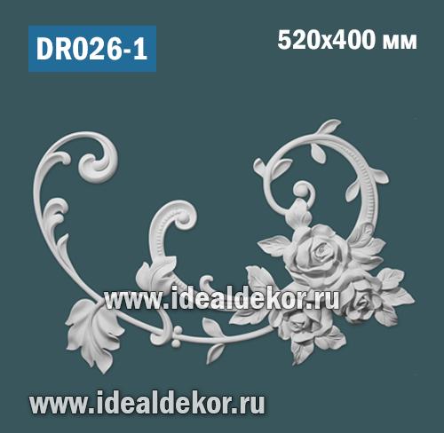 Продается dr026-1 элемент гипсового декора по цене 1777 руб.