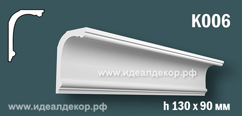 Продается к006 (гипсовый карниз с гладким профилем) по цене 721 руб.