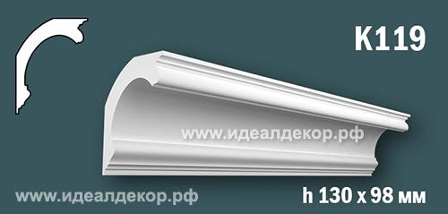 Продается к119 (гипсовый карниз с гладким профилем) по цене 721 руб.