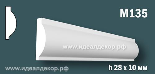 Продается m135 (гипсовый молдинг с гладким профилем) по цене 168 руб.