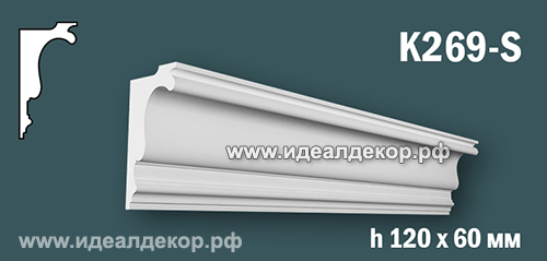 Продается карниз для скрытой подсветки из гипса (карниз гипсовый) k269-s по цене 711 руб.