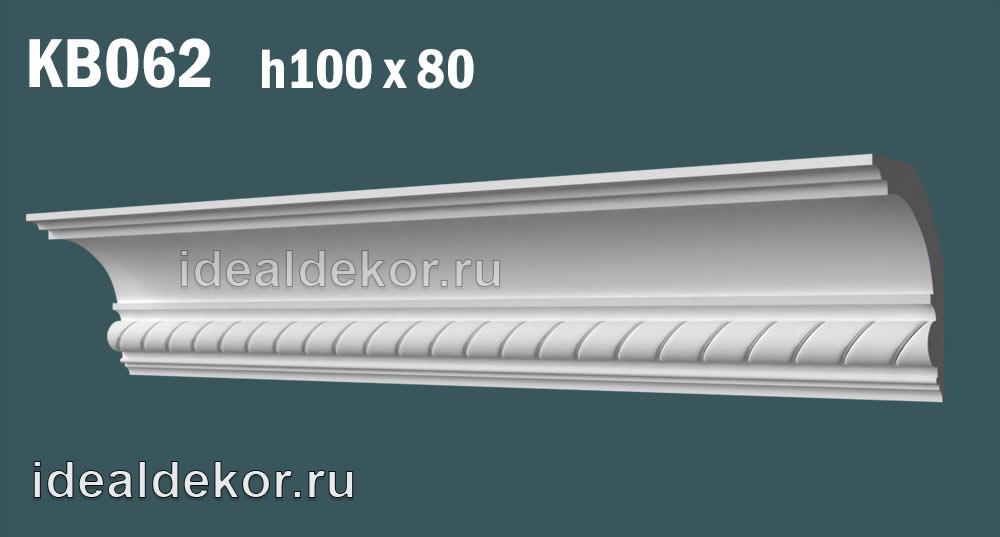 Продается kb062 гипсовый карниз с декором по цене 950 руб.