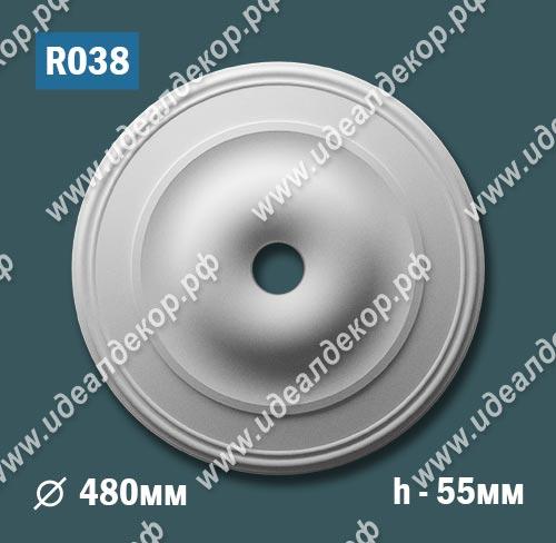 Продается розетка потолочная из гипса r038 по цене 799 руб.