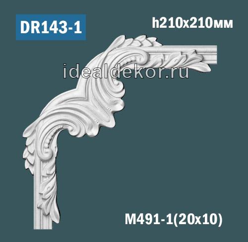 Продается dr143-1 угол для рамки - настенный лепной декор из гипса для лепного зеркала по цене 351 руб.